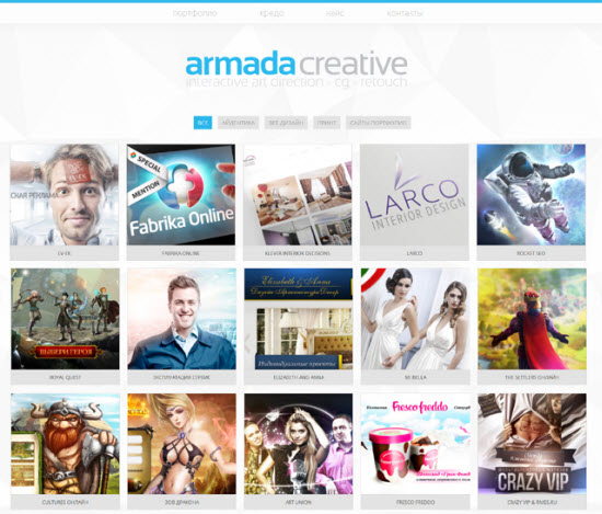armadacreative